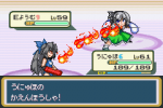 星蓮船統合パッチ『宝船』ver1.1+_40