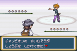 星蓮船統合パッチ『宝船』ver1.1+_52
