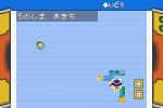 星蓮船統合パッチ『宝船』ver1.1+_12