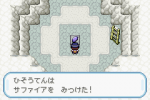 星蓮船統合パッチ『宝船』ver1.1+_23