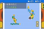 星蓮船統合パッチ『宝船』ver1.1+_22