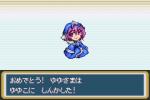 星蓮船統合パッチ『宝船』ver1.1+_49