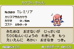 東方人形劇ver1.8_メリー_49
