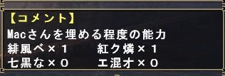 habesuto.jpg