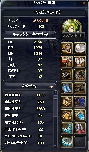 10041502.jpg