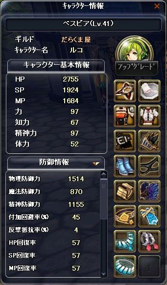 10041503.jpg