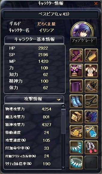 10041504.jpg
