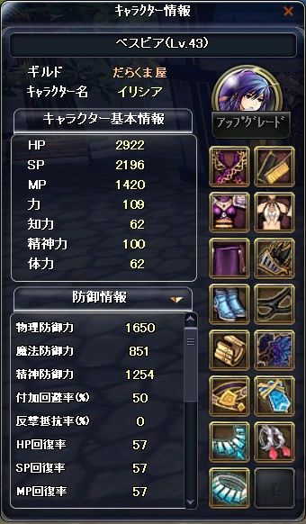 10041505.jpg