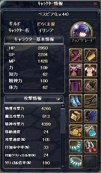 10041801.jpg