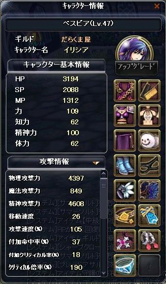 10051801.jpg