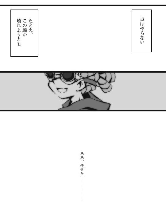 nikki674-1.jpg