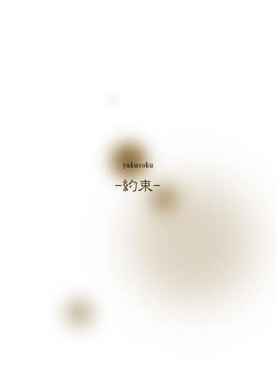 nikki703-2.jpg
