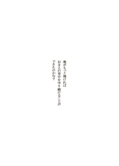 nikki703-8.jpg