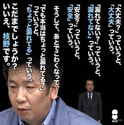 2011033001.jpg