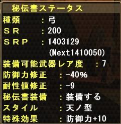 2010y06m14d_203925696.jpg