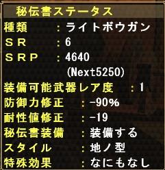 2010y06m14d_203932290.jpg