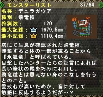 2010y06m28d_104848946.jpg