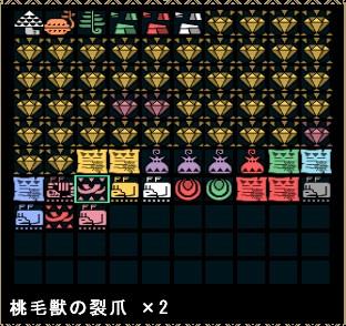2010y11m21d_003244532.jpg