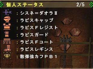2010y12m03d_201245130.jpg