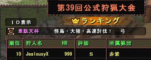 2010y12m13d_090139001.jpg