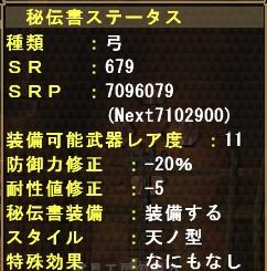2010y12m17d_043209268.jpg