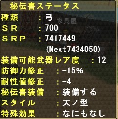 2010y12m18d_024432623.jpg