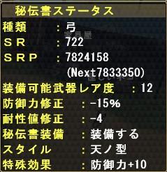 2011y01m18d_143745582.jpg