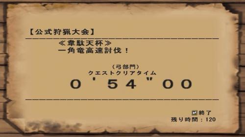 2011y02m13d_111101704_convert_20110214044415.jpg