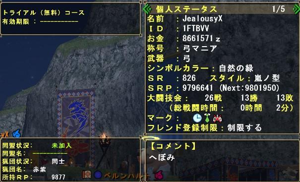 2011y02m23d_050051977.jpg