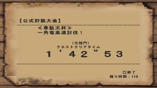 mhf_20110210_141241_480_convert_20110210183712.jpg