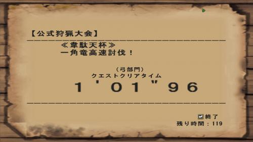 mhf_20110210_165854_587_convert_20110210183810.jpg