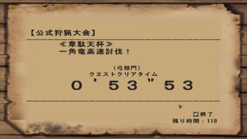 mhf_20110211_213206_161_convert_20110211213902.jpg