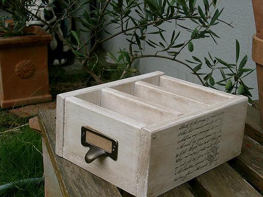 収納BOX 1