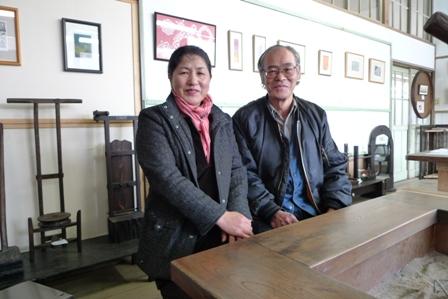 斉藤さん夫妻