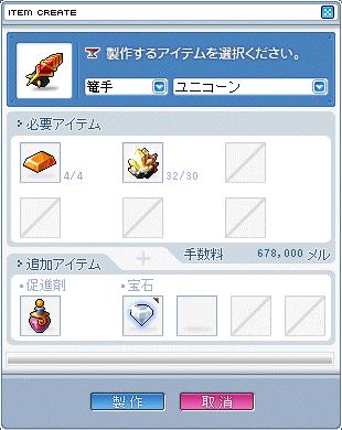 2009_1115 (2)