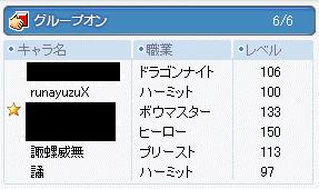2009_1118_2 (2)