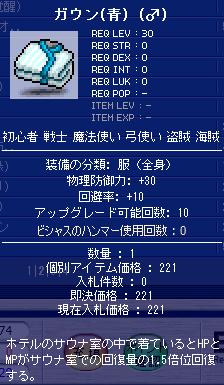 2009_1122_7 (2)
