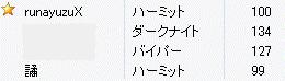 2009_1123_11 (2)