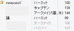 2009_1123_9 (2)