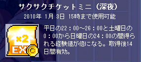 2009_1220 (2)