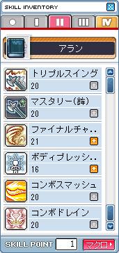 2009_1230_1 (2)
