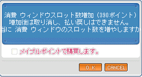 2009_1119_5.png