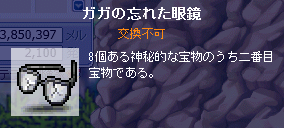 2009_1126_6.png