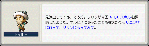 2009_1223_19.png