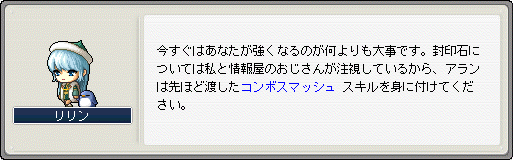 2009_1223_22.png