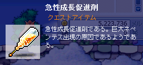 2009_1223_7.png
