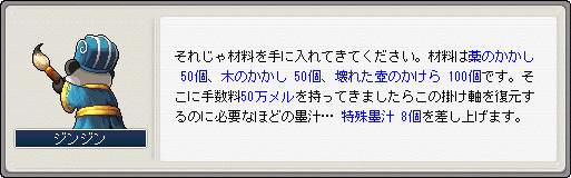 2009_1225_11.png