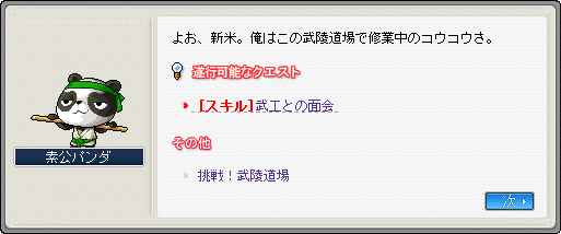 2009_1225_2.png