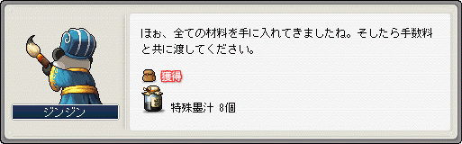 2009_1225_28.png