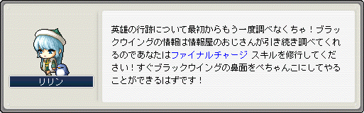 2009_1225_38.png